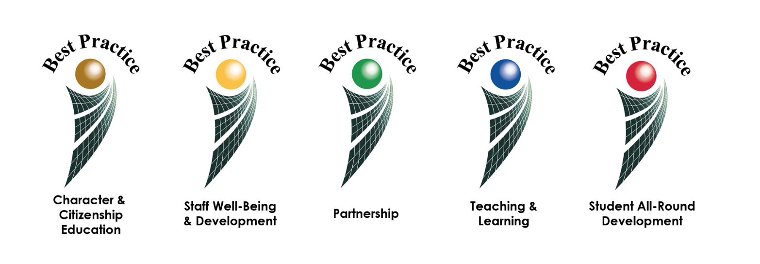 Best Practice Awards.png